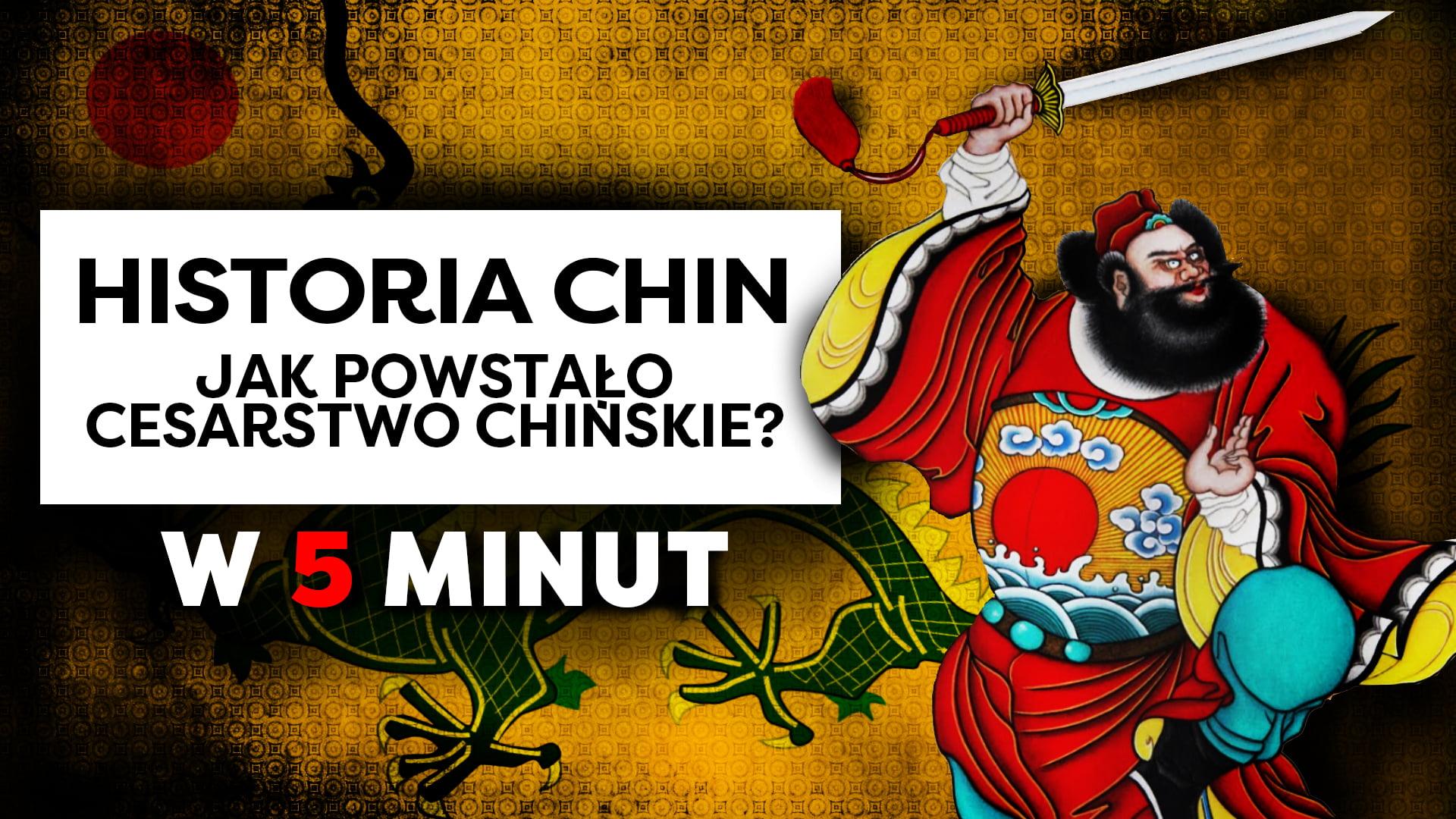 chiny, historia chin